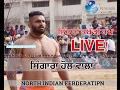 Littran (nakodar) North India Federation Kabaddi Cup 21-feb-2017 Live By Punjabilivetv video
