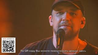 Download Баста разнес Олимпийский на песне Сансара (7 жизней) Mp3 and Videos