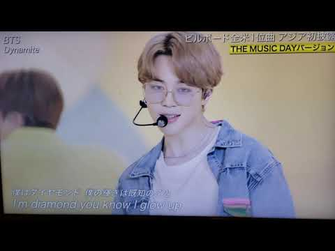 Day bts 2020 music the