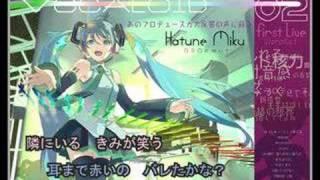 【halyosy with ガゼル】メルト デュエット?ver 【歌詞付き】 thumbnail