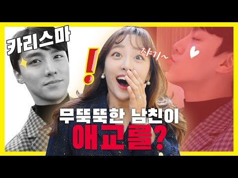 LISA's IDEAL TYPE💛 *UPDATED* 🚨💛'SURE THING' #JENLISA from YouTube · Duration:  4 minutes 29 seconds