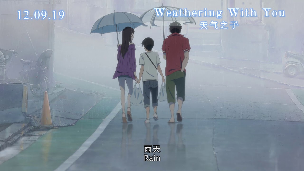 Weathering With You Anime Film Opens In Singapore On September 12 News Anime News Network