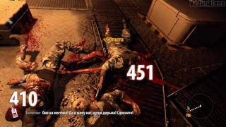 Dead Island Riptide: Definitive Edition PC GamePlay HD