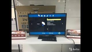 Телевизор с цифровым ТВ до 7500руб - Horizont 24LE5181D \ распаковка, мини обзор