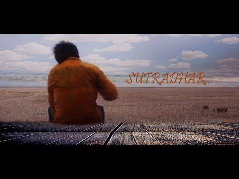 SUTRADHAR- official Trailer Mp3