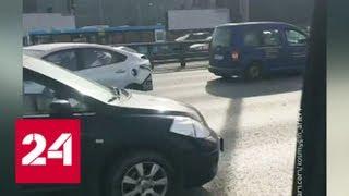 Смотреть видео На юго-западе Москвы столкнулись автобус и четыре машины - Россия 24 онлайн