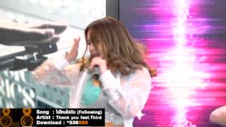 [Live Show] ไปไหนไปกัน (Following) - Thank you feat.Third Kamikaze