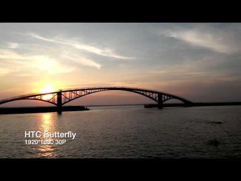 HTC butterfly 錄影實測 1920*1080 30p