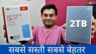 Seagate Backup Plus Slim 2 TB External Hard Drive Portable HDD Unboxing and Review