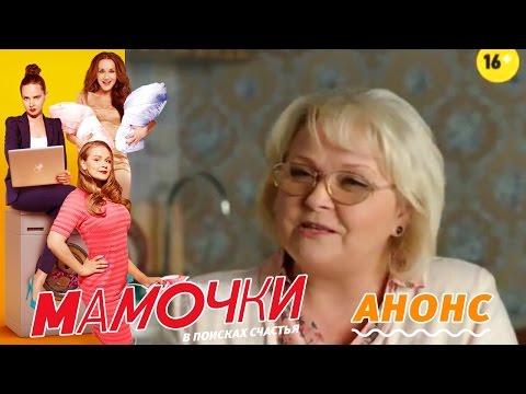 Отель Элеон онлайн 2017 новые серии 2 сезон бесплатно в