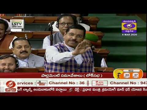 ???? DD News Andhra 1 PM Live News Bulletin 06-03-2020