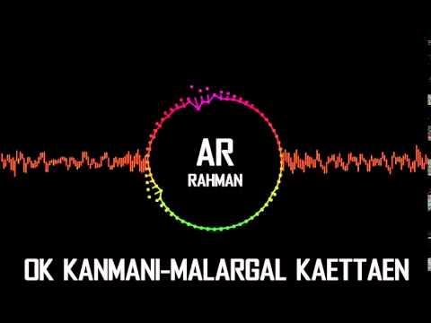 Malargal Kaettaen