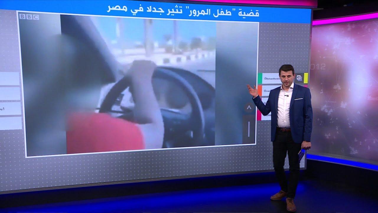 مصر: إلغاء حكم حبس -طفل المرور- ومتهمين آخرين  - نشر قبل 29 دقيقة