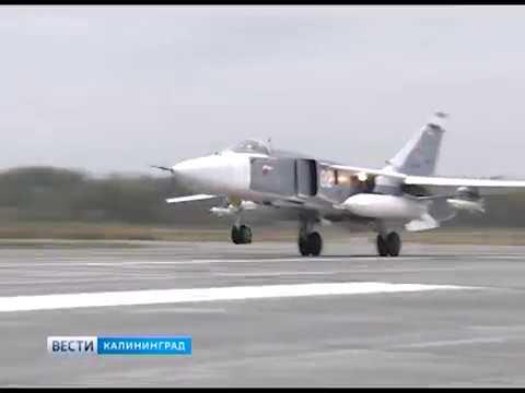 Под посёлком Чкаловск завершилась реконструкция военного аэродрома