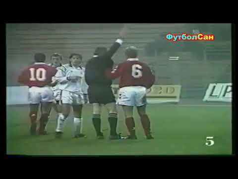 1991 Как Динамо Киев - Бенфика Лигу чемпионов открывали