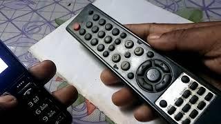 রিমোট টেস্ট করুন যেকোন মোবাইল দিয়েই । Remote Test from mobile phone