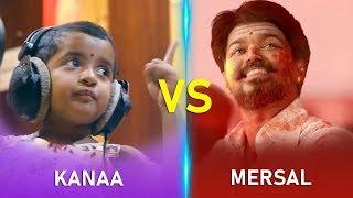 Youtubeஐ Mersal ஆக்கிய Kanaa! | TalksOfCinema | Vaayadi Petha Pulla Kanna