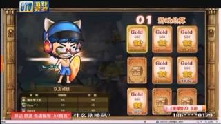 GTV游戏 20130417【游戏进行时】7号 小悠《弹弹堂2》终极大乱斗
