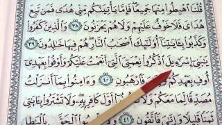Lessons on Tajweed - Session 13 - Reading Surah al-Baqarah (Verses 38 - 48) - by Shaykh Hosaam