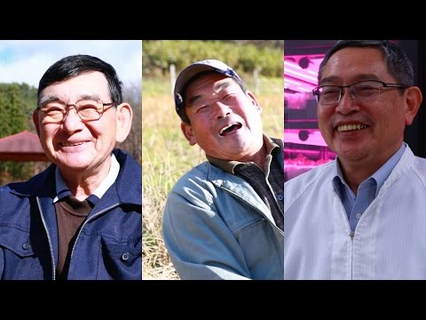 The challenge! The Power of Kawauchi-mura of Fukushima Prefecture -Part 1-