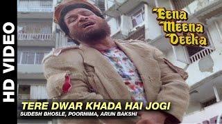 Tere Dwar Khada hai Jogi - Eena Meena Deeka | Sudesh Bhosle, Poornima & Arun Bakshi | Rishi Kapoor