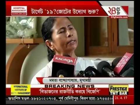 I'm a born Hindu, but don't indulge in  Hindutva that maligns Hindus : Mamata Banerjee