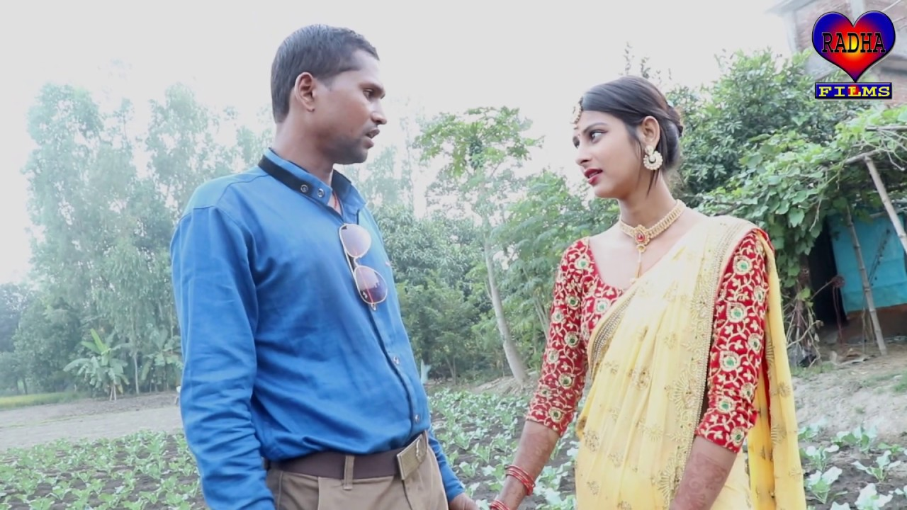 Download उगना के प्यार अधुरा ♡ Maithali Comedy ♡ Ugana Kushawaha, Alisha Basnet, Rambali Pandit ♡ Radha Films