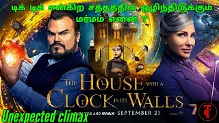 House with a clock in its wall movie story in tamil   story in tamil   Tamil critic
