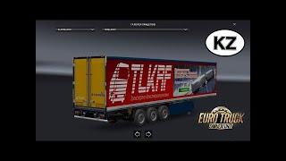 Прицепы - моды трейлеров для Euro Truck Simulator 2