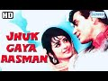Jhuk Gaya Aasman (HD) - Hindi Full Movie - Rajendra Kumar, Saira Bano - Best Movie With Eng Subs