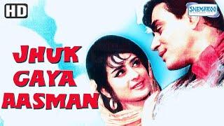 Jhuk Gaya Aasman