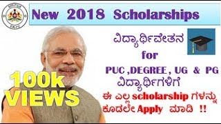 SCHOLARSHIPS     New Scholarships schemes for STUDENTS-2018   Apply Online(Google)..  Must Watch..!