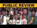 Sarkar - Public Review   Thalapathy Vijay   A.R Murugadoss   A.R. Rahman/#aeerofinch