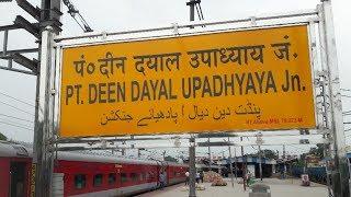 Deen Dayal Upadhyay Junction railway station || Previous names:Mughal Sarai Junction;