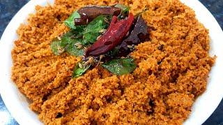 కోనసీమస్టైల్ లో ఎర్ర కొబ్బరి పచ్చడి వేడి వేడి అన్నంలోకి అదిరిపోతుంది   #redcoconutchutney for rice