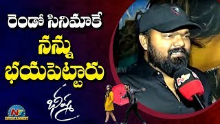 Venky Kudumula Face To Face About Bheeshma Movie | NTV Entertainment