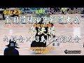 【テロップ修正版】#04【中学生の部・準決勝】九好会(熊本)×昭島中央剣友会(東京)【R1第54回全国道場少年剣道大会】
