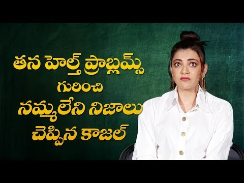 Kajal reveals her health issues, Kavacham and more