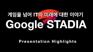 Google STADIA GDC 2019 Highlights (Far Beyond Xbox and Ps4)
