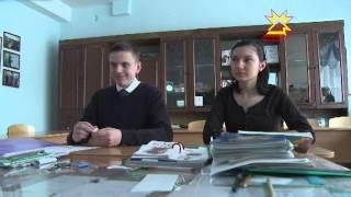 Программа по обмену школьниками  AFS