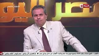 توفيق عكاشة: لولا جيش مصر العملاق لوصلت الدماء لخلاخيل الخيول