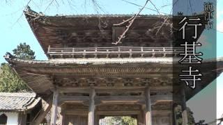 養老山地の中腹にあり、別名「月見寺」、「隠れ城」、「お月見の寺」と...