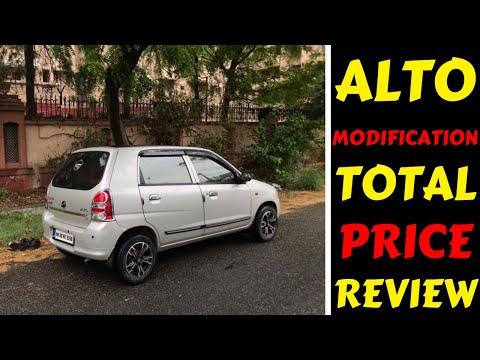 MY CAR MODIFICATION COST | ALTO MODIFICATION | ALTO MODIFICATION REVIEW | ALLOYS | Rahul Singh
