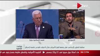 بتوقيت القاهرة - يوسف الحسيني : حالة إنحطاط أن يطلق على أردوغان لقب زعيم القضية الفلسطينية