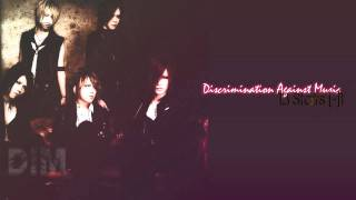 The Gazette Stairs + MP3 Download