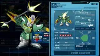 SDGO - SD Gundam Online Altron Gundam (EW) Combine (合成) 双头龙敢达