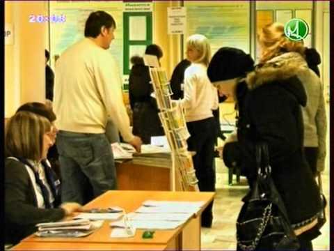 Ярмарка вакансий в Центре занятости г.Кемерово - 06.03.12