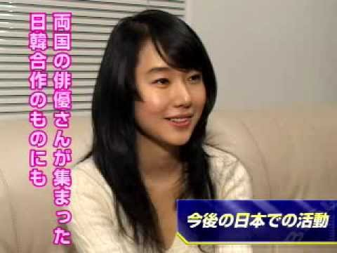 이정현 (Lee JungHyun) interview in Japan (2005) Part 1