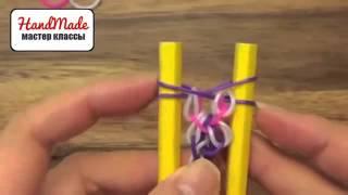 Браслеты из резинок без станка - урок 87