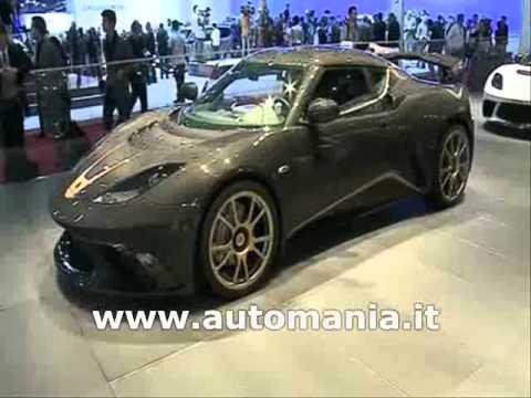 Lotus Evora Gte F1 Edition Ginevra 2012 Youtube